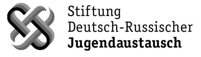 Logo Deutsch-Russischer Austausch